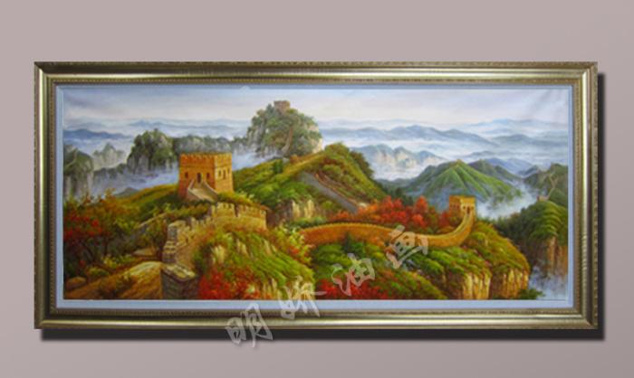 欧式现代中式酒店客厅书房大厅装饰画风景万里长城油画