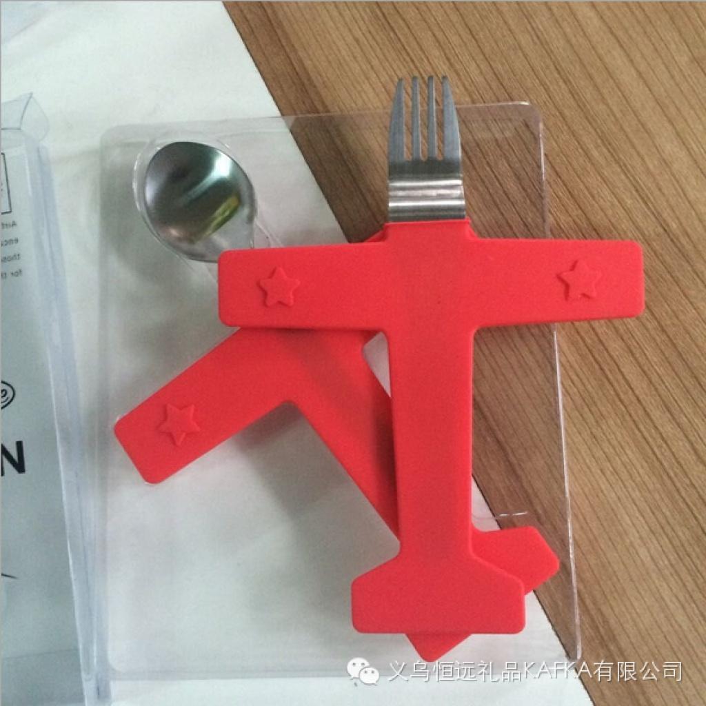创意飞机造型手柄