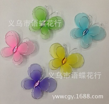 Factory direct double shiny Butterfly Jewelry Toys accessories 5.5CM