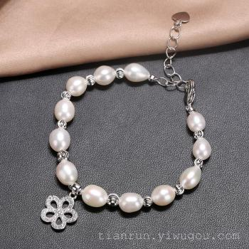 AAA natural freshwater pearl bracelet 7-8mm-Pearl light meters with extended tail chain