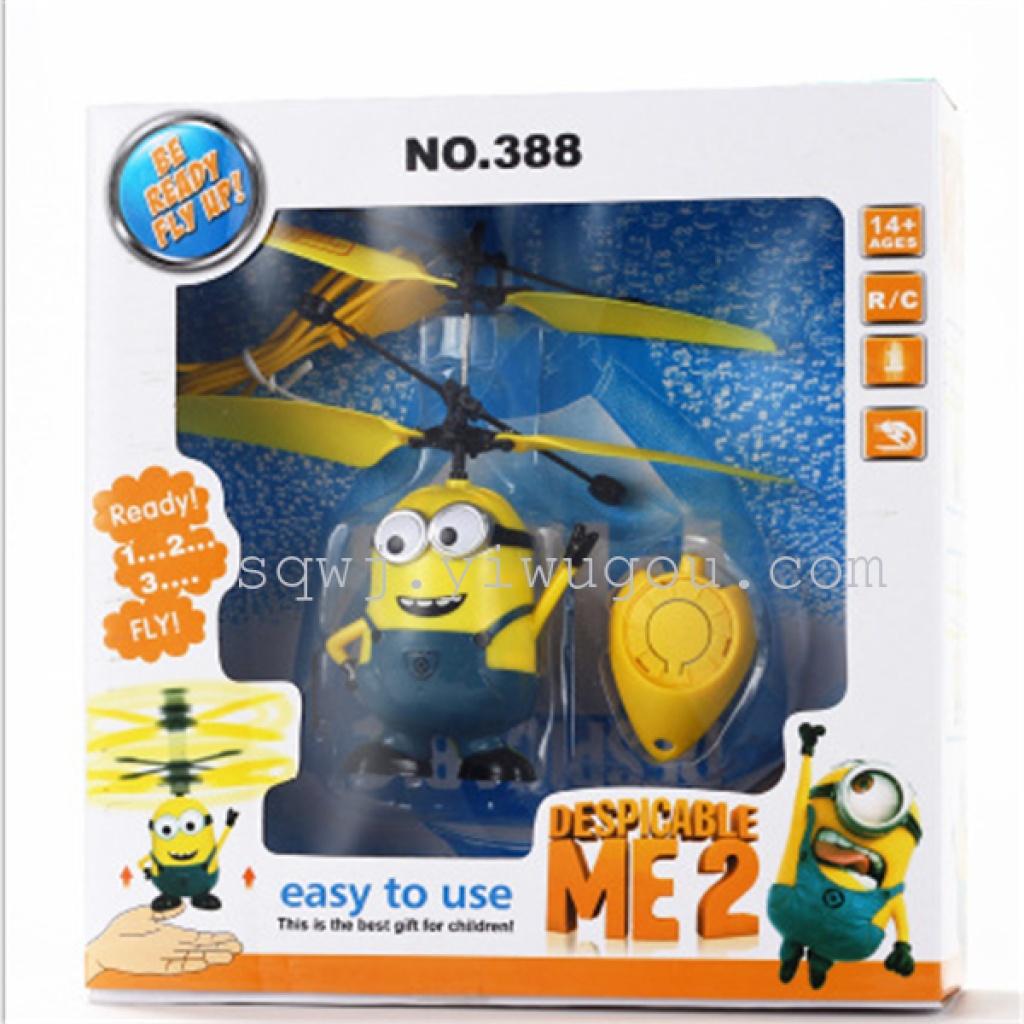 新款小黄人感应飞行器玩具热销中