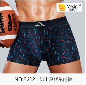 Baolei man modal square foot tide U convex bag super soft comfortable fashion underwear 6212 boxed printing