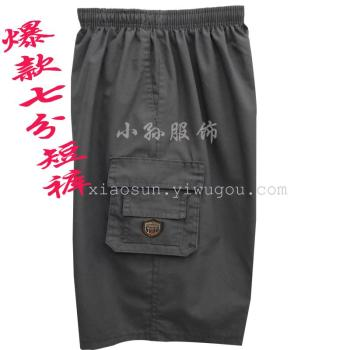 Men's cotton pants washed cotton cropped pants