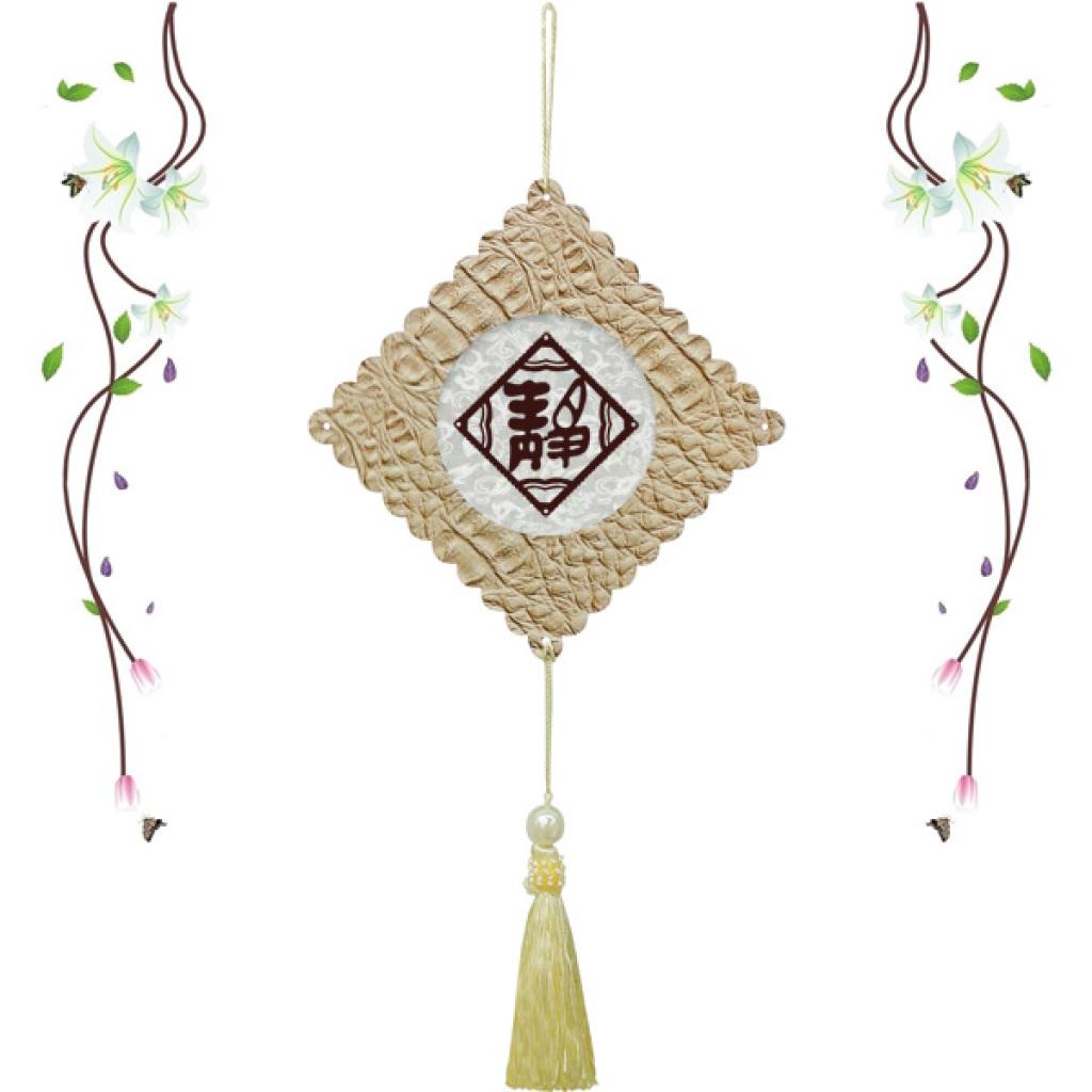 挂件手工磁性剪纸中国字幼儿园走廊挂饰