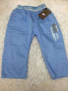 Boy boys casual cropped pants