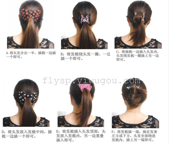 百变发梳盘发器教程分享展示图片