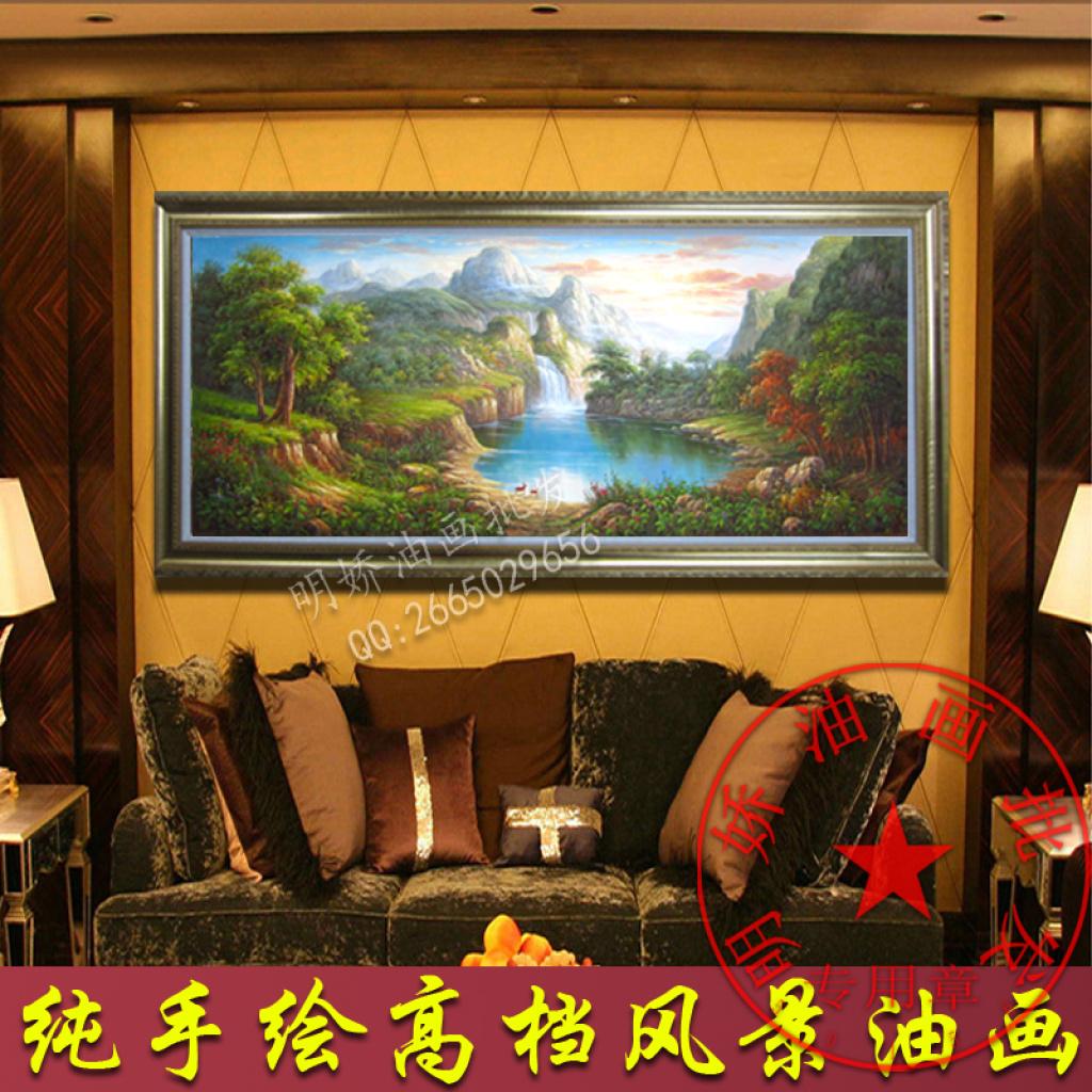 纯手绘画欧式客厅装饰画手工山水聚宝盆风景油画