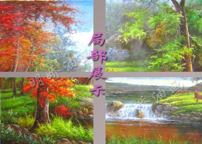 油画纯手绘欧式客厅古典山水风景装饰画别墅鸿运当头