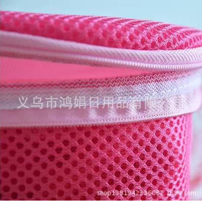 Thick sandwich bra designer bag lingerie wash bag