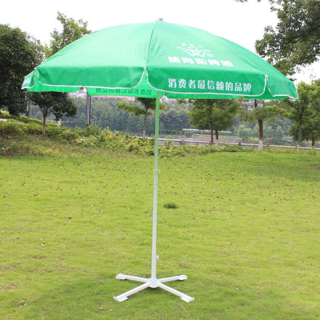 户外太阳伞大伞这样伞沙滩伞广告伞海边遮阳伞 订做批发