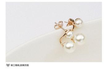Korea natural Pearl Earrings Song Hye Kyo with stud Korean ear jewelry wholesale