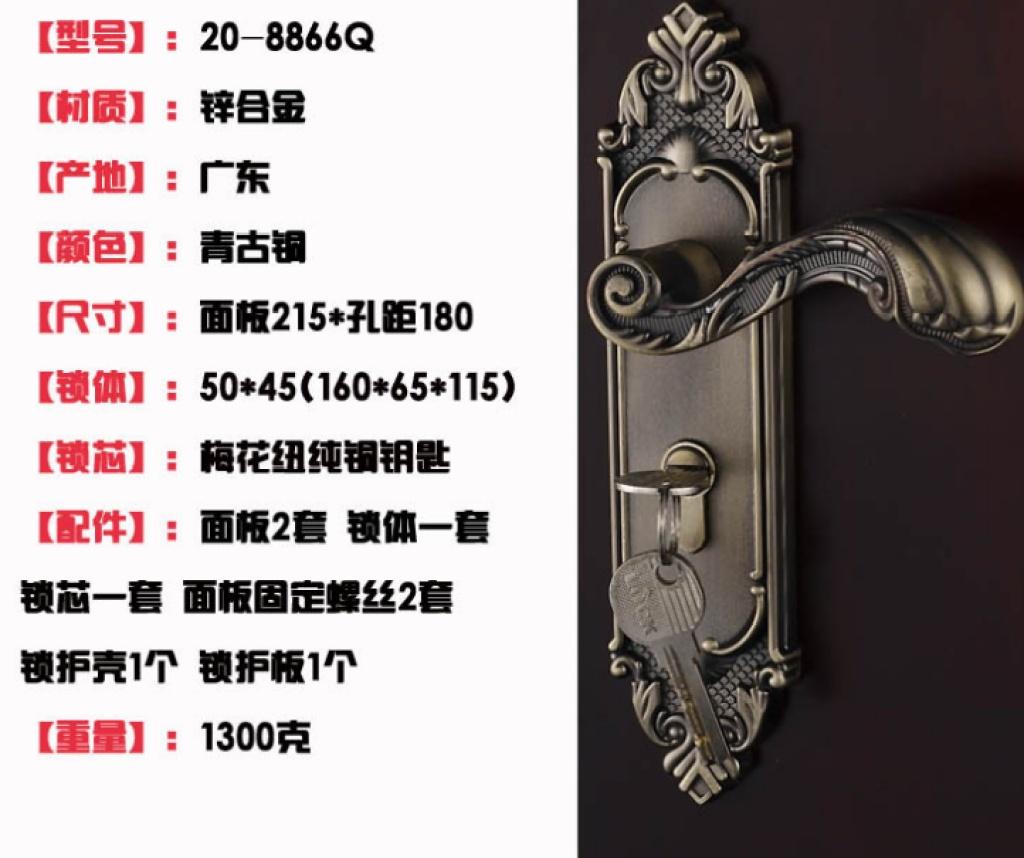 青古欧式锁具 房门锁具执手锁 卧室门锁特价锁