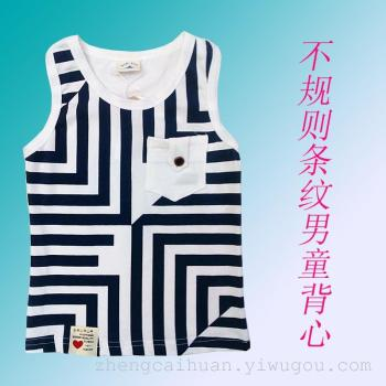 Kids Summer 15 new Korean fashion free fringes matching small boys vest