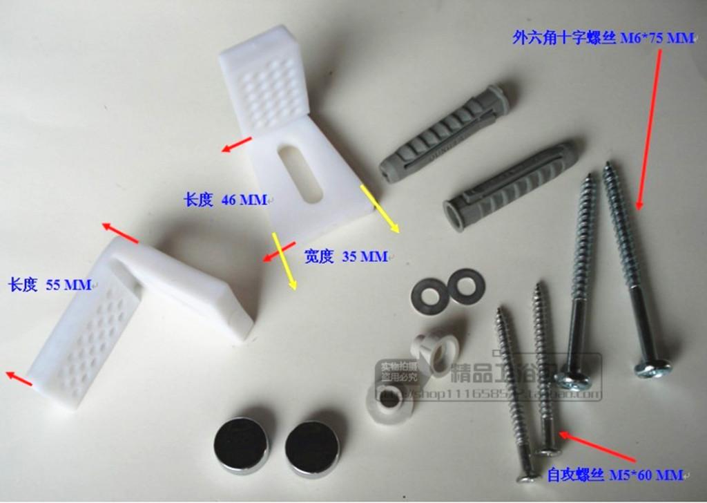 座便器安装螺丝/马桶七字形地脚螺丝/马桶配件