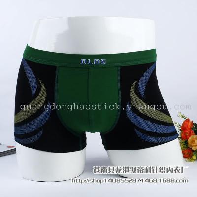 Thielen kangaroo new men's underwear men's boxer briefs 6898 bamboo fiber