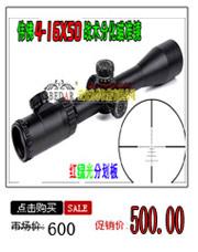 高清望远镜