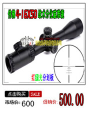 HD telescope