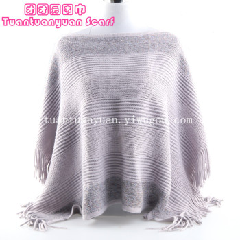 Kam Park clothing new knitted wool shawl V-neck tassel fashion suits