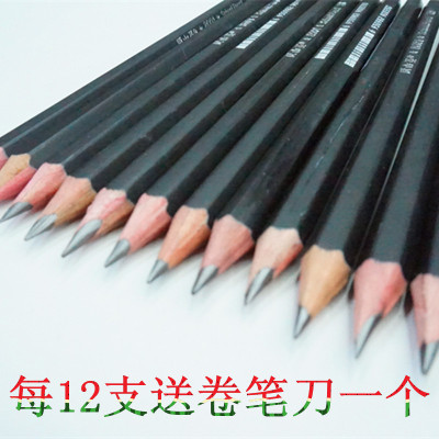 Serving Redwood 2B pencils sharpened pencil-free cutting Hexagon rods wholesale