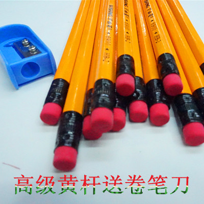 Senior yellow pencil with Eraser pencil writing pencils wholesale