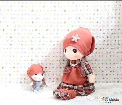 Plush doll grandlux HWD Princess Phyl cute girl favorite plush toy doll