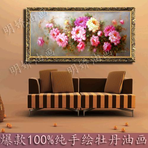 欧式客厅相框装饰画古典花卉纯手绘牡丹油画