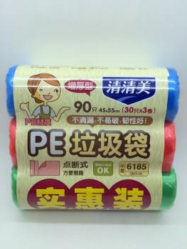 清清美6185加厚型彩色垃圾袋3卷装实惠装