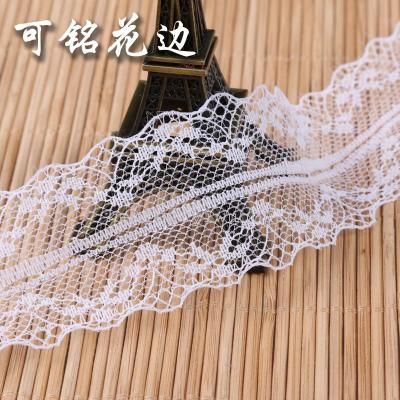 No elastic lace lace garment accessory skirt
