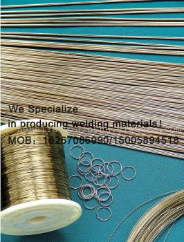 出口铜焊条 黄铜焊条 SW221锡黄铜焊丝