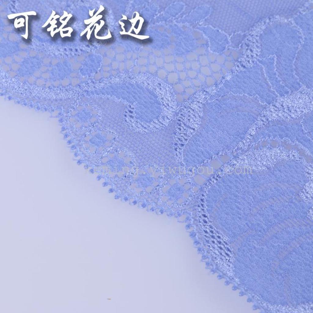网纱刺绣蕾丝花边