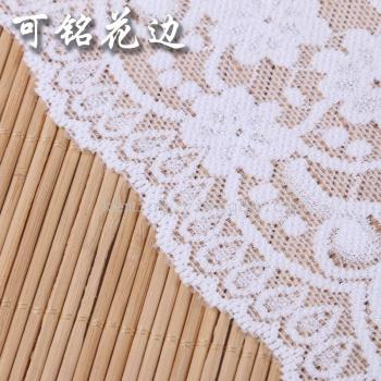 White bud silk flowers cotton lace dress embroidery cloth wholesale garment accessories