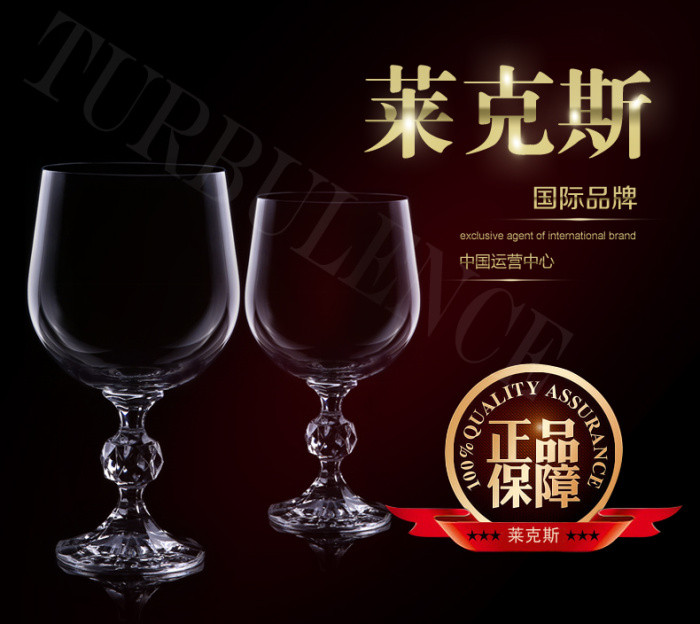Supply bohemian crystal claudia glasses of imported wine Big w wine glasses