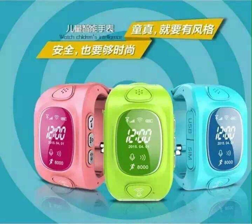 儿童定位智能手表