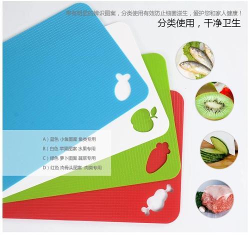 亿美日式环保糖果色菜板 时尚抗菌无毒砧板 安全健康切菜板案板