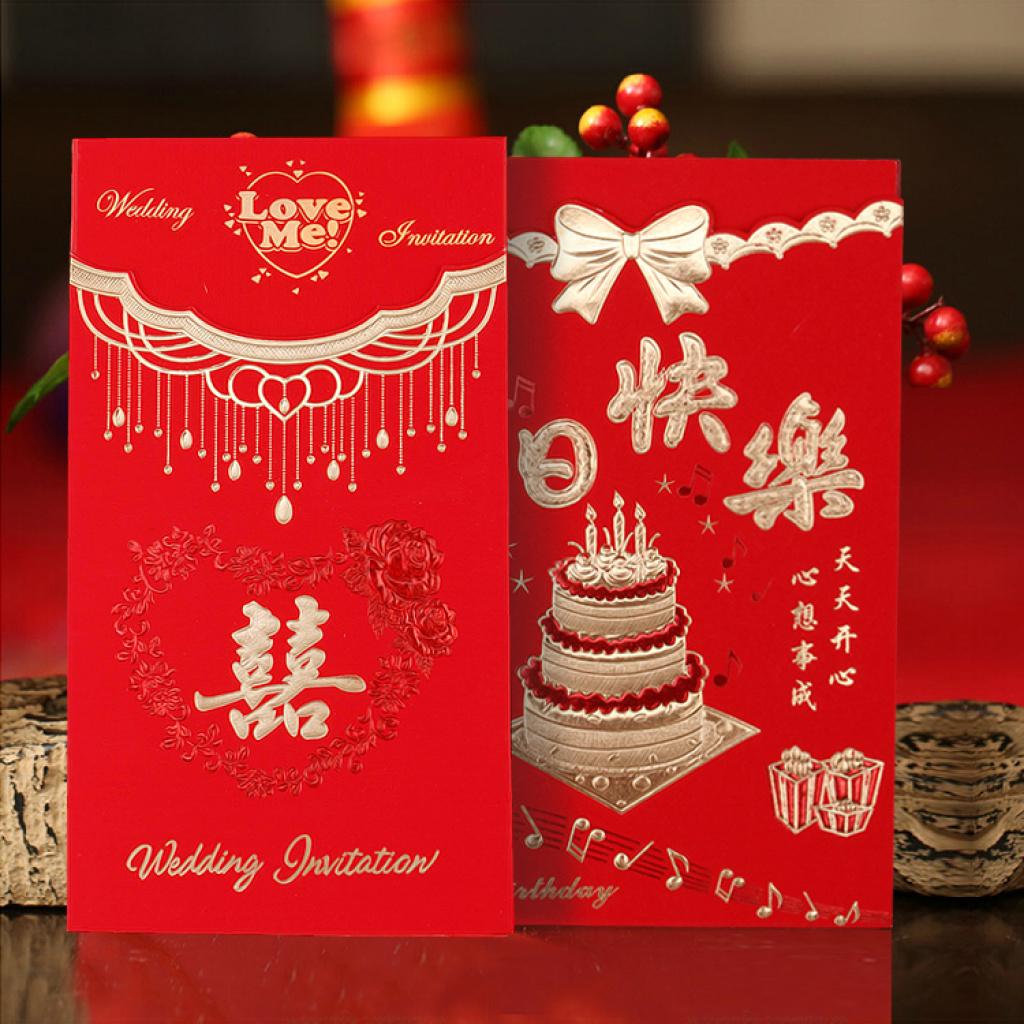 Wedding Factory Direct.Supply Hot Birthday Jane Birthday Invitations Wedding Invitations