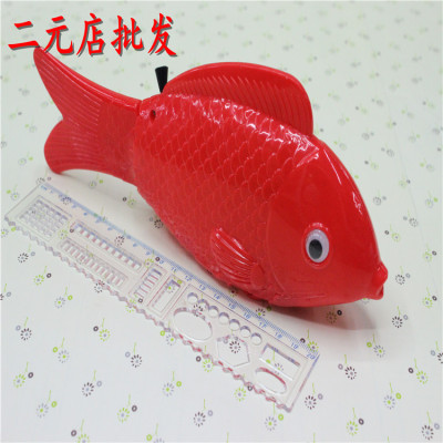 8127 pull pull toy cartoon without the lights pulling fish fish Guo Haitao 2 small commodity distribution