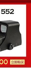 激光瞄准器