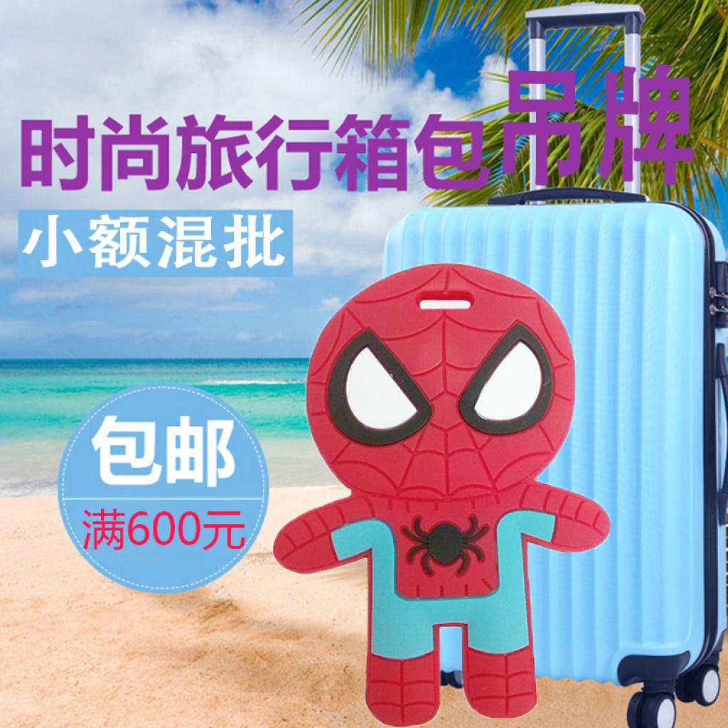 现货混款行李牌网店专供PVC软胶卡通行李吊牌