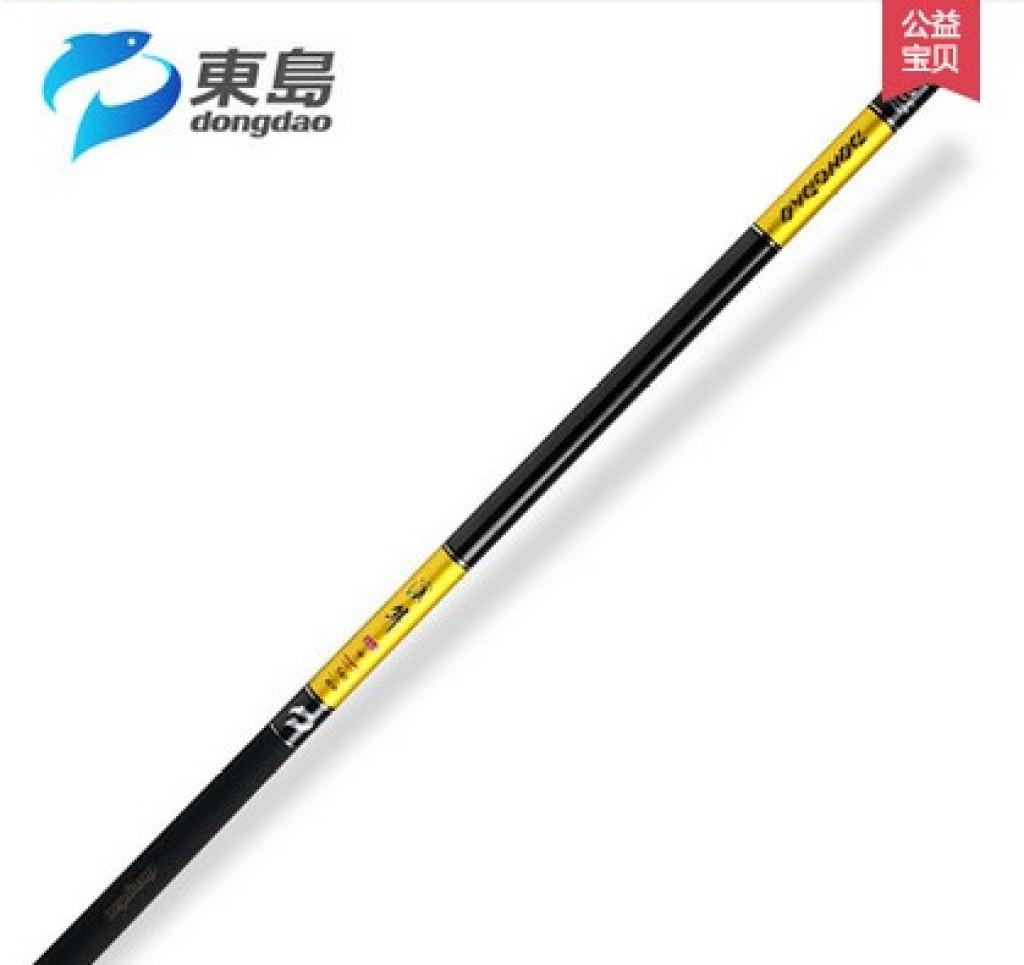 东岛溪流竿 溪隼钓鱼竿3.6米碳素超硬传统野钓竿