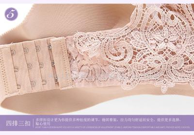 One piece seamless Bras underwear 5112