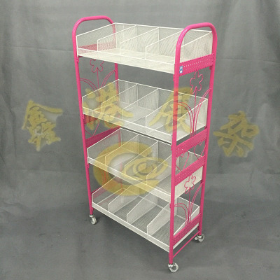 The new four layer file holder vertical floor rack data storage rack shelf iron net