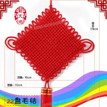 Red wool promotion gifts crafts accessories wedding supplies decorative Chinese knot