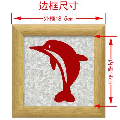 家居 装饰品磁性剪纸手工制作海洋动物小摆件