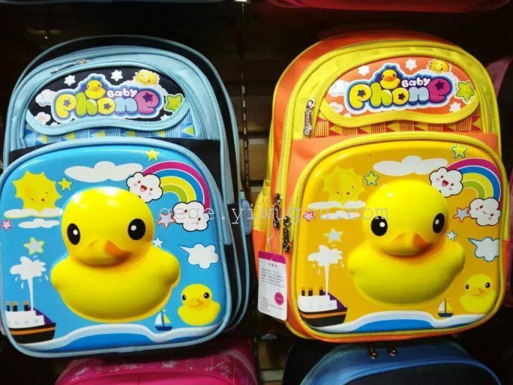 可爱卡通儿童书包 男女童3d小黄鸭书包小学生女1-3-6