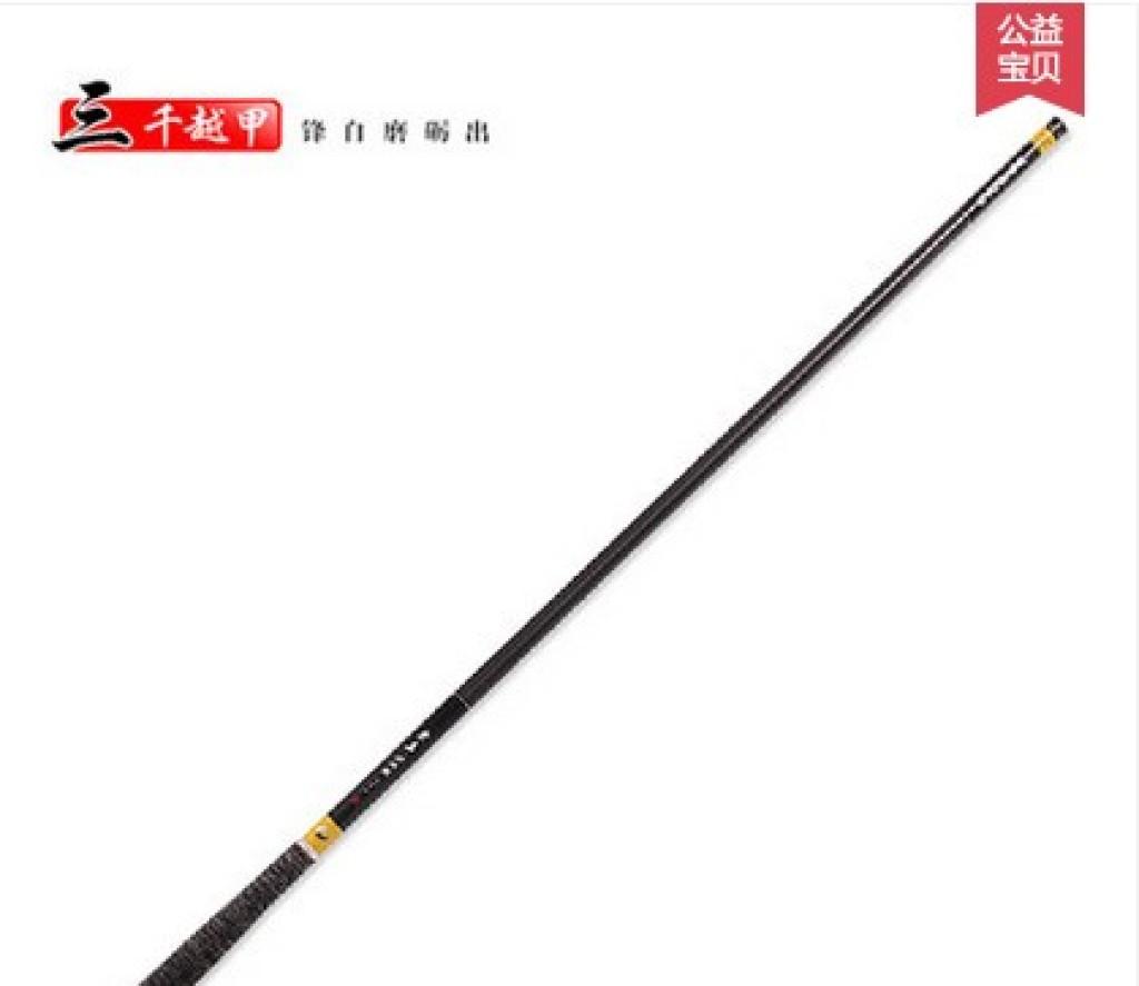 东岛台钓竿 轻硬鲤7.2米碳素超硬钓鱼竿特价