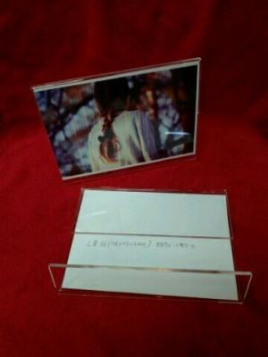 Acrylic photo frames, acrylic frames, platform