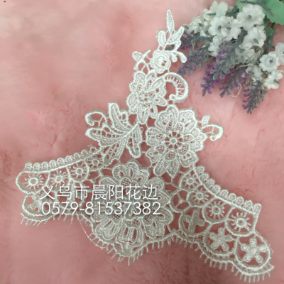 Polyester lace flower garment accessory toy accessories wedding accessories
