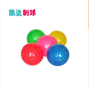 Wholesale supply of PVC inflatable spiny Hedgehog ball massage balls PVC toys wholesale