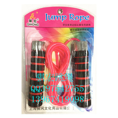 A macro students'standard skipping double color plastic handle sponge bearing adult fitness rope