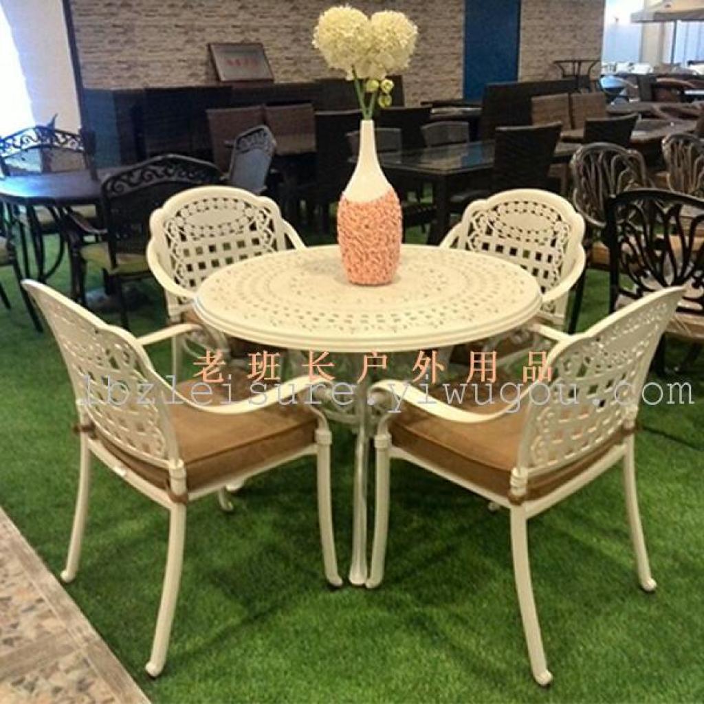 露天庭院铝合金桌子椅子户外休闲欧式豪华高档铸铝